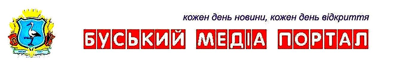 Буський медіа портал